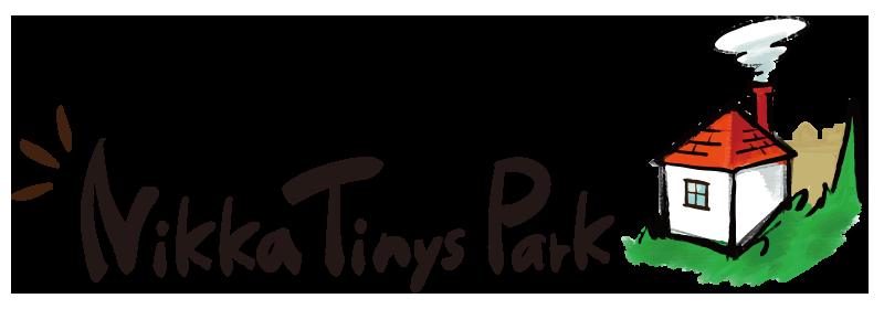 ニッカ タイニーズパーク